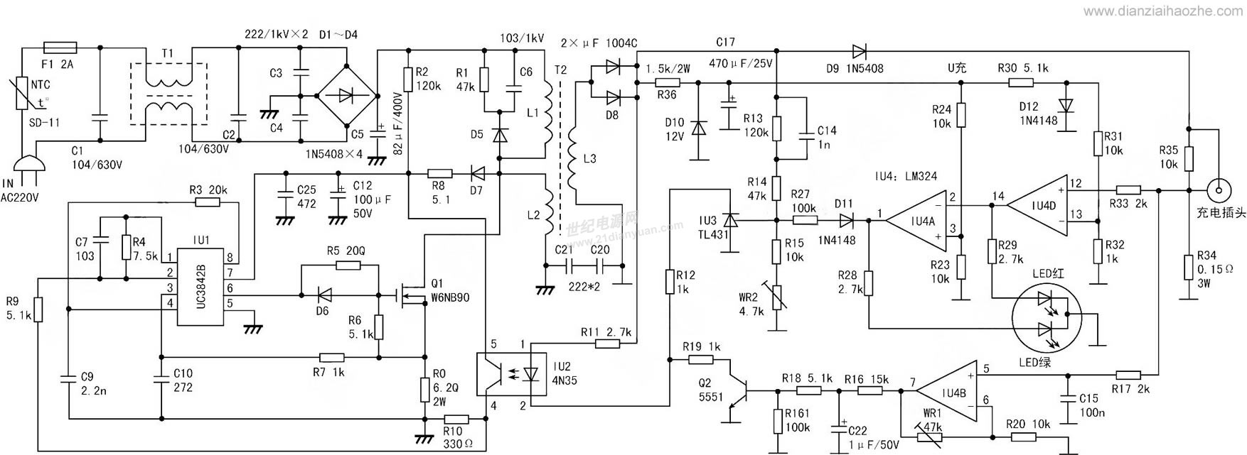 用3842做的12v充电器转灯电路