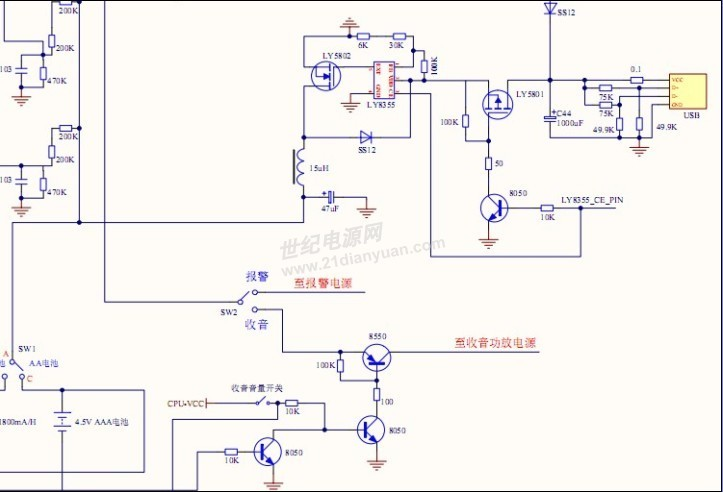 求助dc升压电路问题_电源论坛_世纪电源网