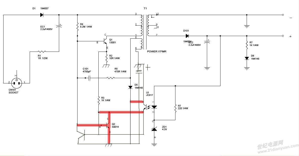 57:12 倒数1   标准的rcc电路,驱动有问题,驱动参数设置不正确,会炸机
