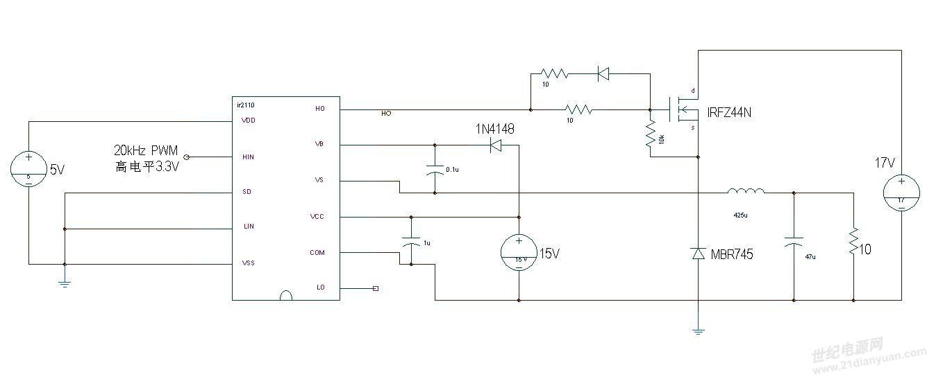 上电后h0和vs之间用示波器可以检测到跟输入(单片机