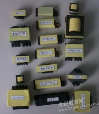 开关电源输出电解纹波电流问题