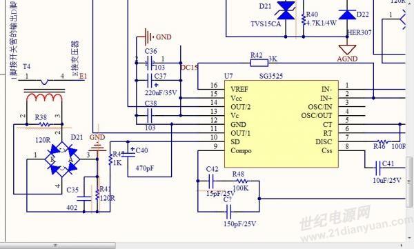 请问:下各位老师,我这个电路怎么只能输出1a电流,大一点就不能工作了