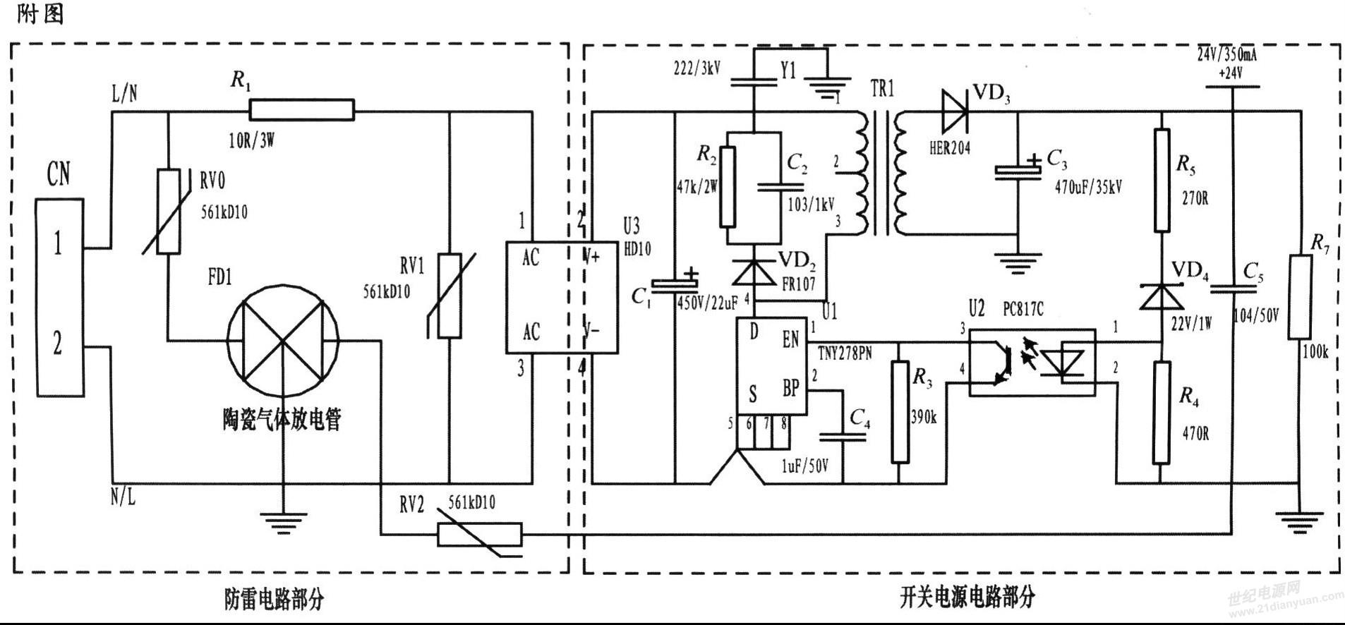 你这个玻封的放电管穿在电路 作用机理能讲下吗