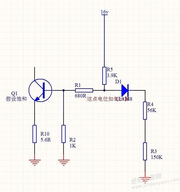 关于三极管驱动电阻和电机的区别