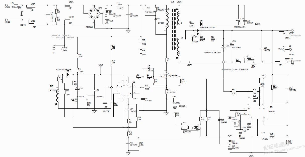 电路 电路图 电子 原理图 1216_629