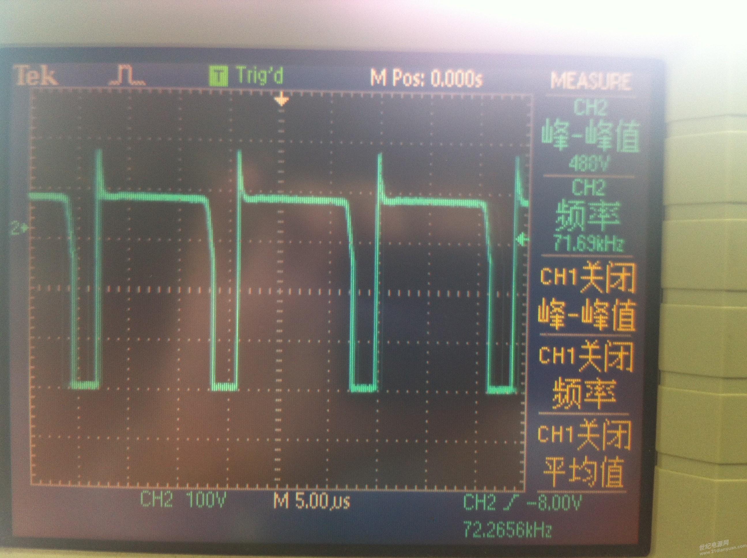 最近做一款5v5a的反激电源,采用ob2361 方案.
