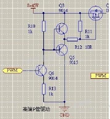开关电源 3843驱动pmos mos损耗大 波形不干净