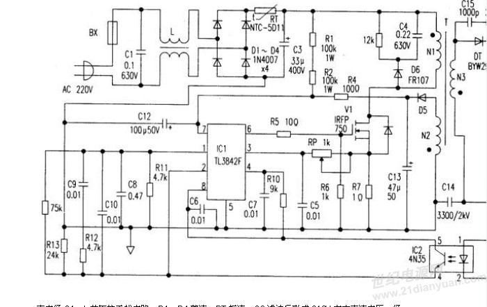 3.65v 10a 充电器原理设计