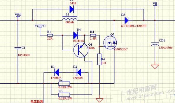 此电路是pfc升压到390v,的pfc电路,波形是电流检测点的波形