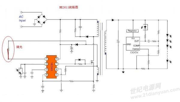 台达cp2000电源电路图
