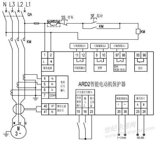 。 1.3 信号采集电路 信号采集电路负责采集电流信号、频率信号和零序电流信号。其中,电流信号采用互感器隔离输入,将交流信号抬高后送入CPU进行软件差分运算,电流采样电路如图2所示。以A相6.3A规格为例,采用的电流互感器变比为100A:20mA,5P10保护型。该方案电流测量在1.2倍范围内达到0.