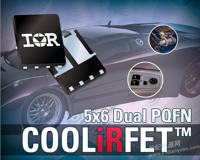IR推出车用40V 5x6mm双PQFN COOLiRFET™ 为小功率电机提供基准性能