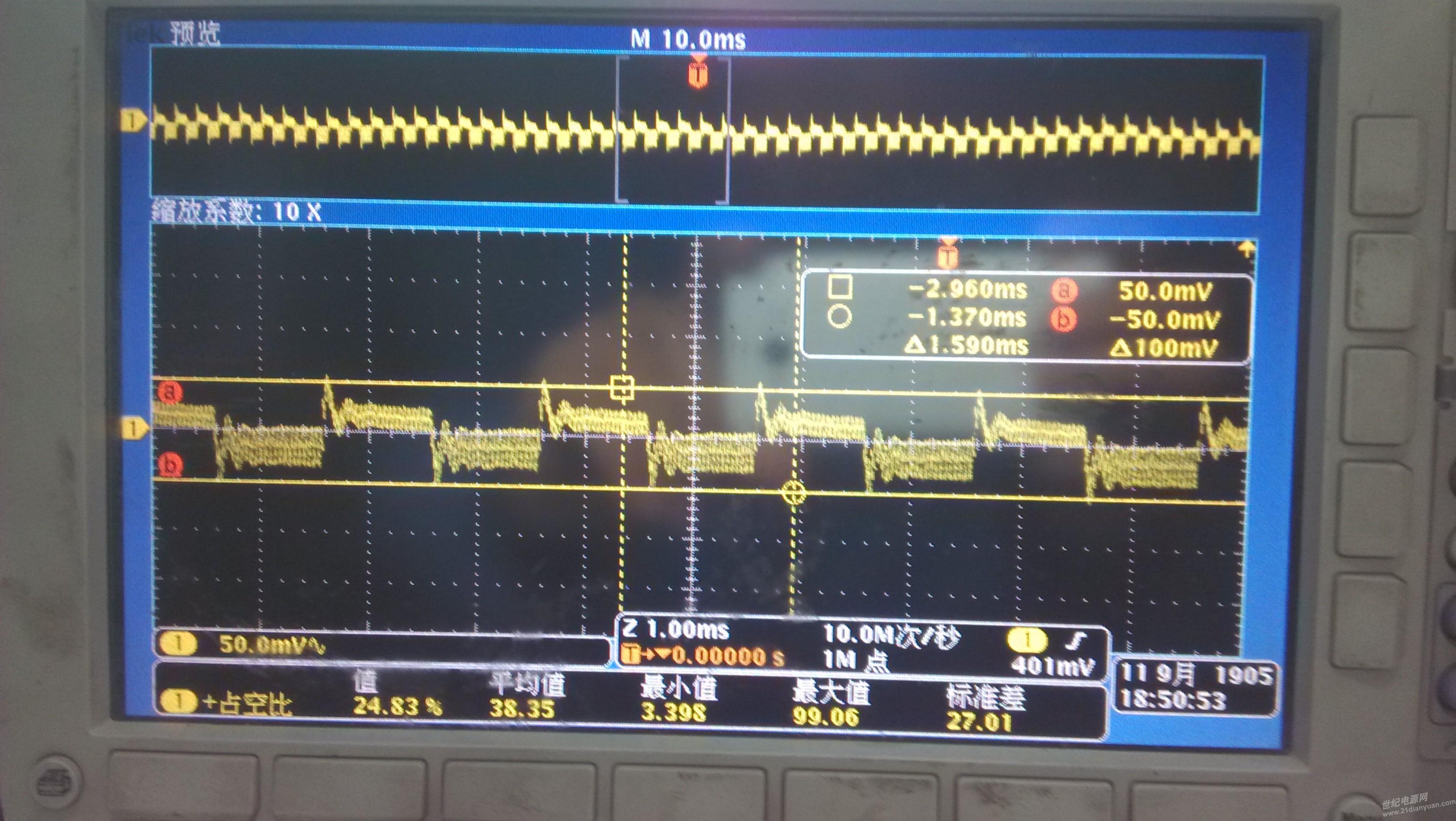 电路是典型的反激电路,uc2845芯片,tl431和pc817负责反馈稳压,但是
