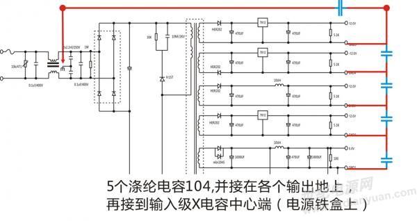 topyn典型应用电路