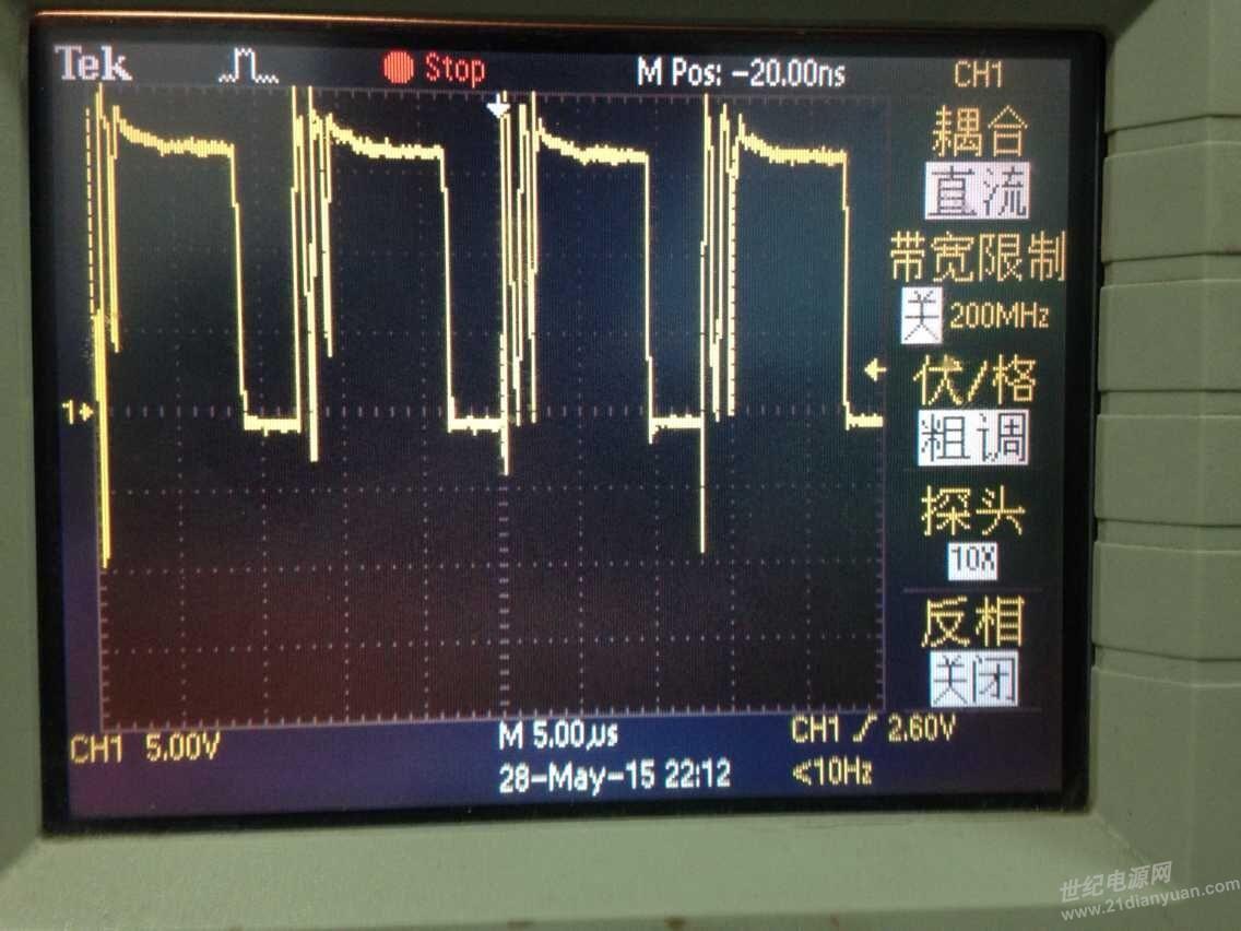 10问答币     tl494单端输出,做的boost电路.