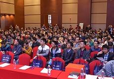 2016年 第七届千人大会