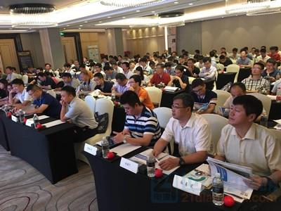 上海培训会