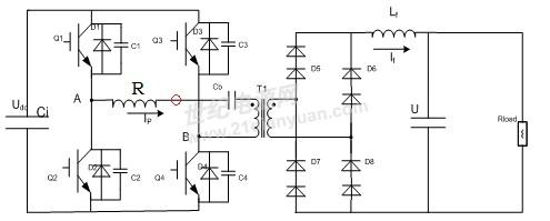 求解移相全桥电路在移相瞬间电流突增