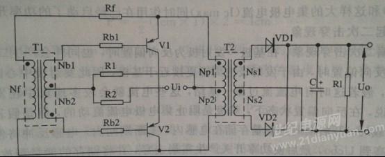 自激推挽双变压器直流电路工作原理?