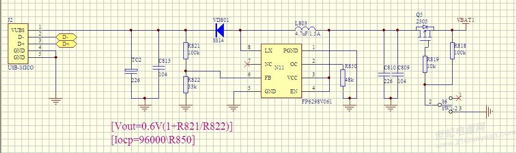 求助,如题,我模块中有个聚合物锂电池3.