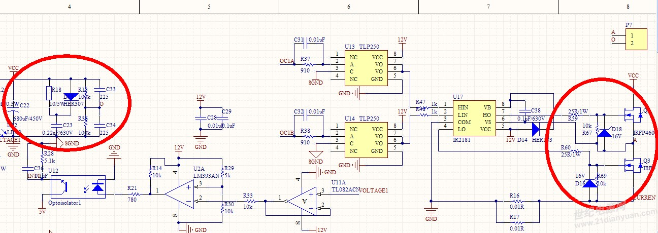 mosmef irfp460 上电直接炸了