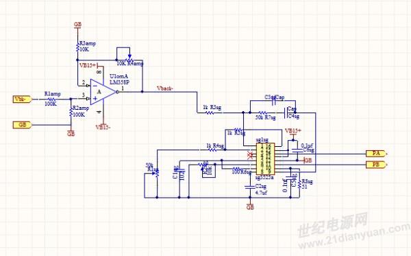 为了处理脉冲变压器的影响特意把图腾柱电压与3525 以及运放电压用