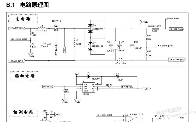 电路 电路图 电子 户型 户型图 平面图 原理图 817_507