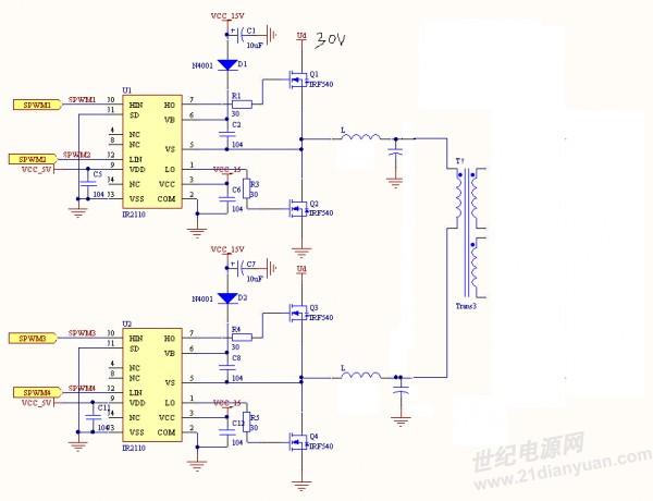 我最近做一个逆变,用430产生SPMW波,然后经过硬件死区后送给IR2110驱动全桥。 现在驱动部分以前都好了,这个是IR2110出来的波形,送给一个桥臂的:  这个是我的全桥电路图:  示波器上面那个通道上是P1对P5的,下面是P3对地的波形。 然后我现在的问题是,驱动波形加到全桥上之后,直流电源就响的厉害(我用直流电源直接给全桥的电压,只是测试阶段,没有用变压器),我给全桥的电压是32V,然后电源输出电流很大,有3A左右了都。 请大家帮我看看,这个是什么问题?是不是我的全桥电路有问题.