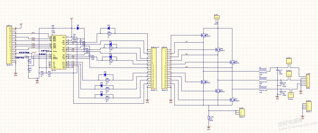自举电路用的二极管是快恢复的,电容用的瓷片电容105,在mos管d级