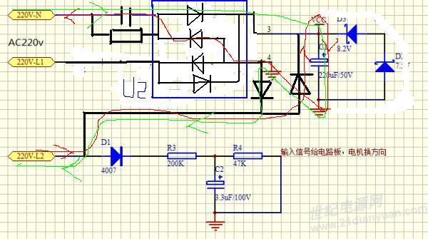 12v阻容降压150ma电路图