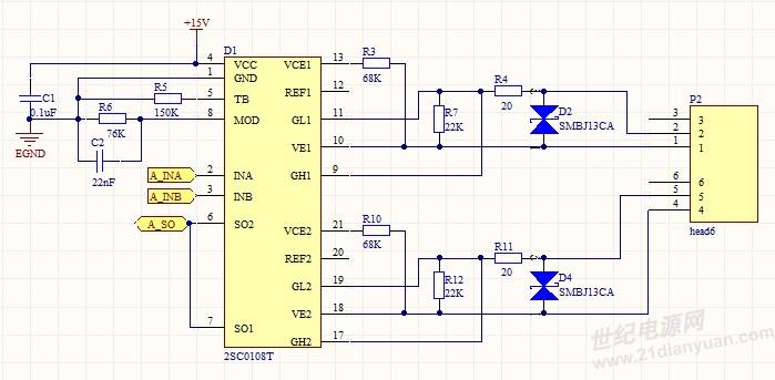 电源书籍下载 历届会议资料  主电路拓扑:三相四桥臂逆变器 lc滤波器.