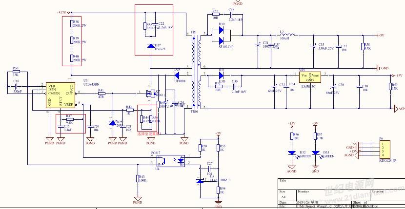 uc3843b的8引脚vref输出电压为什么不是一直的5v,而是一种方波?
