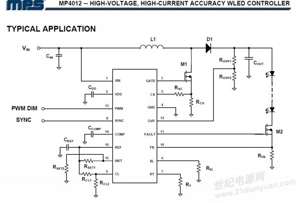电路 电路图 电子 原理图 600_411
