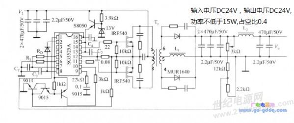 3525a组成半桥开关电源变压器绕制异常