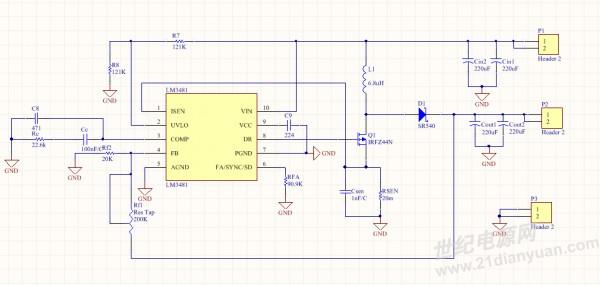 我们是用万用板焊接的电路