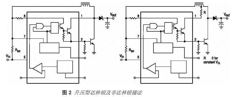 电路 电路图 电子 原理图 782_328