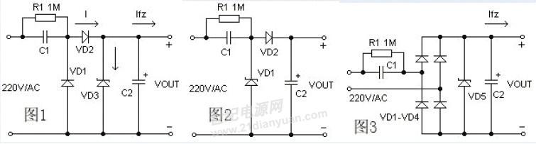 电容降压电源原理及相关计算----适用于低单价,抗干扰要求较低的电路